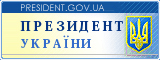 President of Ukraine Official Website