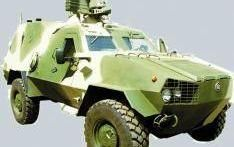 Multi-fuctional Armoured Vehicle